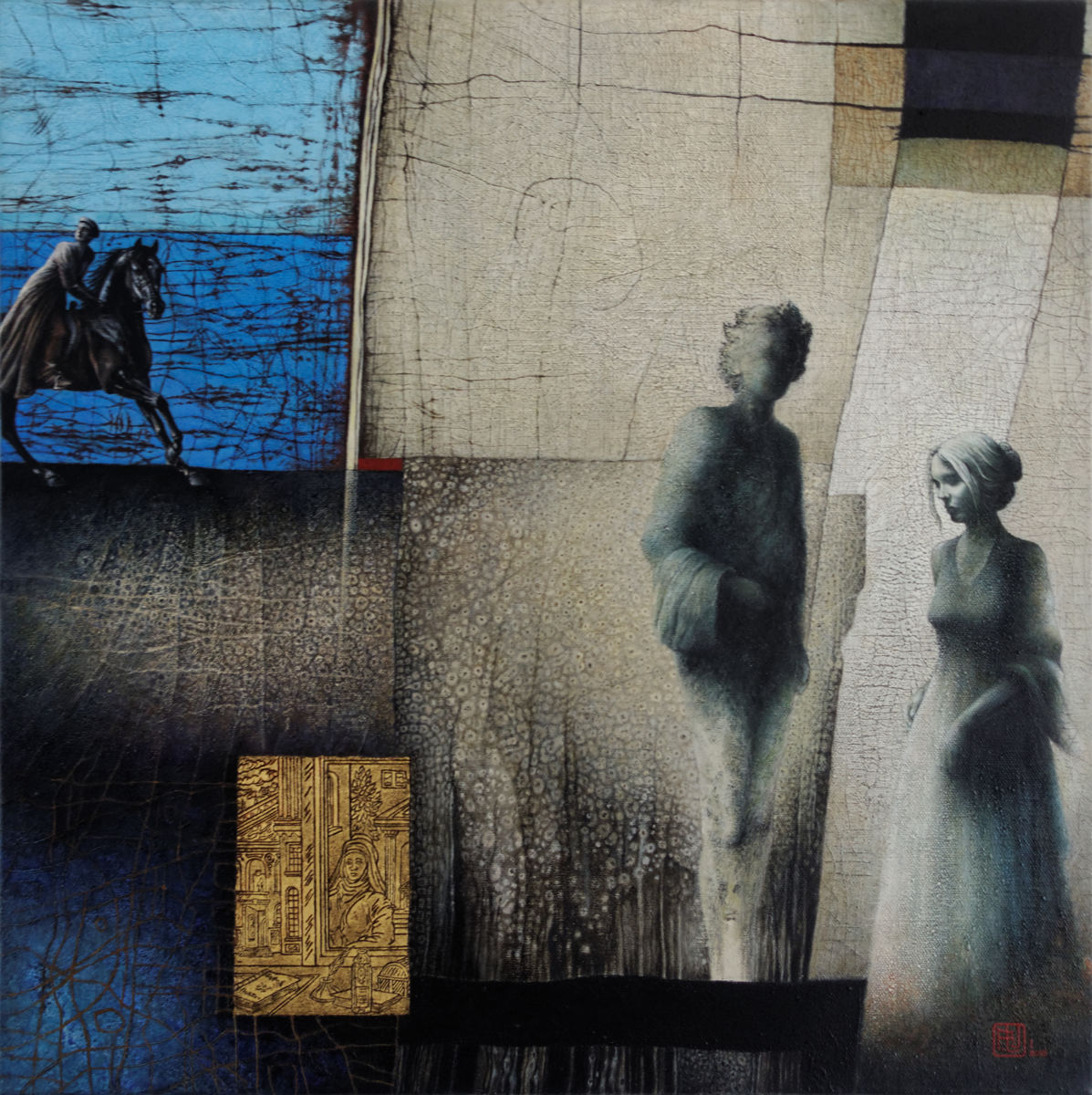 Alain Le Junter ©2020